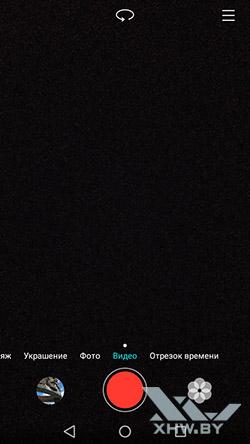 Интерфейс фронтальной камеры Huawei GR3 (2017). Рис 4