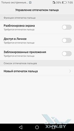 Функции отпечатка пальца в Huawei GR3 (2017)