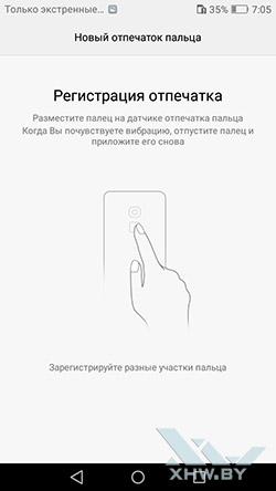 Сканирование отпечатка пальца в Huawei GR3 (2017). Рис 1