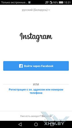 Instagram на Huawei GR3 (2017)