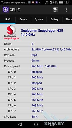Процессор Huawei GR3 (2017)