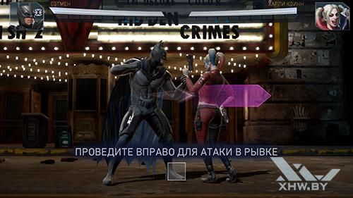 Игра Injustice2 на Huawei GR3 (2017)