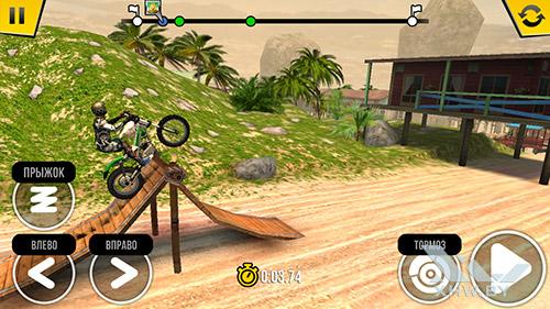 Игра Trial Xtreme 4 на Huawei GR3 (2017)