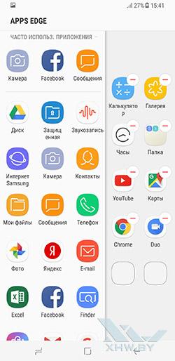 Боковые панели на Samsung Galaxy S8+. Рис. 5