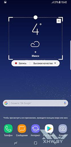 Боковые панели на Samsung Galaxy S8+. Рис. 7