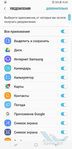 Настройки Samsung Galaxy S8+. Рис. 2