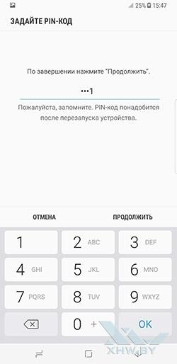 Добавление сканера отпечатков на Samsung Galaxy S8+. Рис. 3