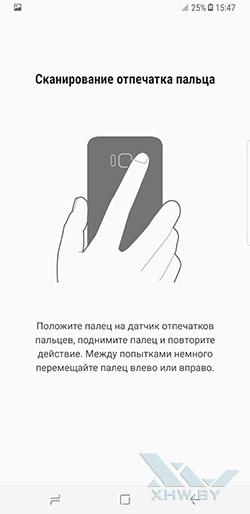 Добавление сканера отпечатков на Samsung Galaxy S8+. Рис. 4