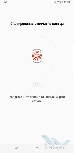 Добавление сканера отпечатков на Samsung Galaxy S8+. Рис. 5