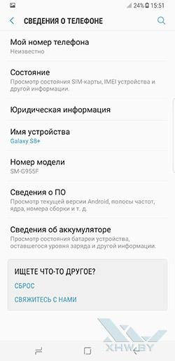О Samsung Galaxy S8+