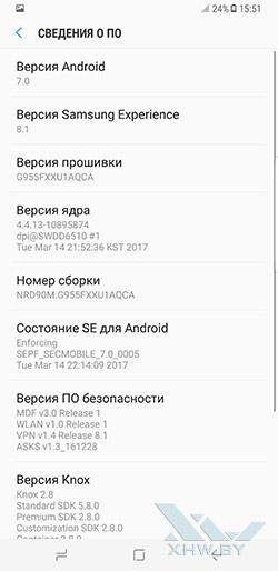 О системе Samsung Galaxy S8+