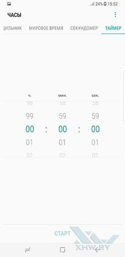 Часы на Samsung Galaxy S8+. Рис. 4