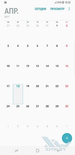 Календарь Samsung Galaxy S8+