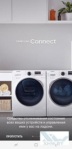Samsung Connect на Samsung Galaxy S8+. Рис. 1