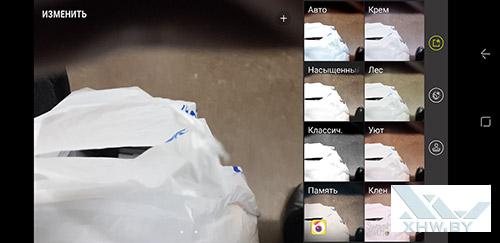 Фильтры камеры Samsung Galaxy S8+. Рис. 1