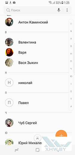 Установка мелодии на контакт в Samsung Galaxy S8+. Рис. 1