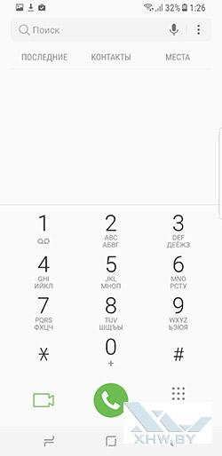 Установка мелодии на звонок в Samsung Galaxy S8+. Рис. 5