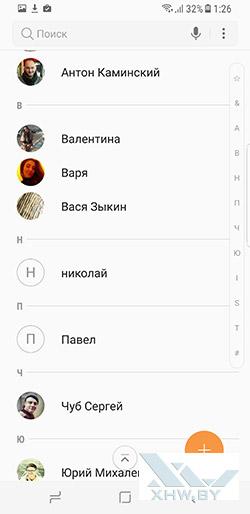 Установка фото на контакт в Samsung Galaxy S8+. Рис. 1