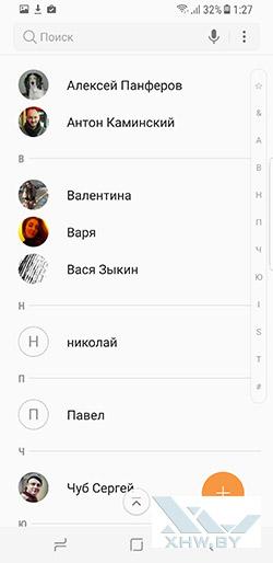 Перенос контактов с SIM-карты на Samsung Galaxy S8+. Рис. 1