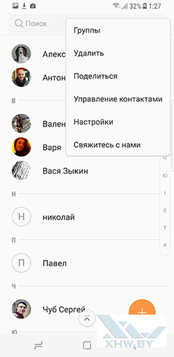 Перенос контактов с SIM-карты на Samsung Galaxy S8+. Рис. 2