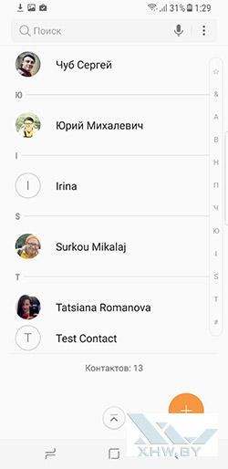 Перенос контактов с SIM-карты на Samsung Galaxy S8+. Рис. 9