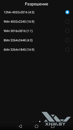 Разрешения фото основной камеры Huawei Y7