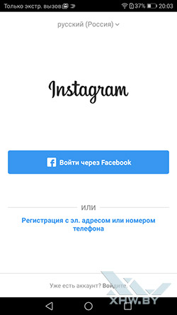 Instagramm на Huawei Y7. Рис 1