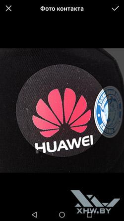 Установка фото на контакт в Huawei Y7 . Рис 8.