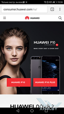 Huawei Devices на Huawei Y7