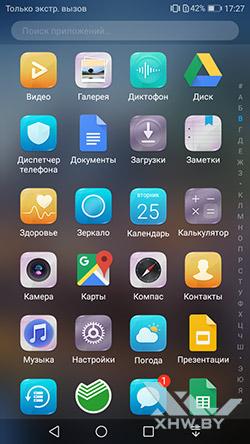 Меню приложений Huawei Y7 . Рис 3