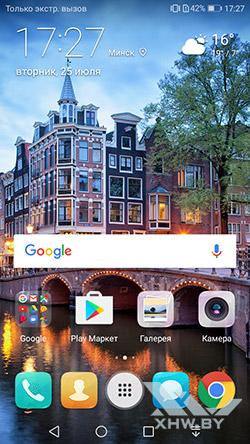 Рабочий экран Huawei Y7 . Рис 4