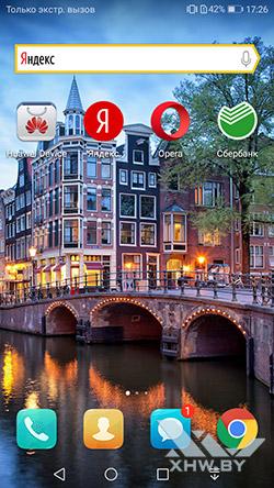 Настройки экрана Huawei Y7 . Рис 2.
