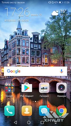 Рабочий экран Huawei Y7 . Рис 1