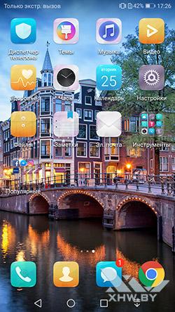 Рабочий экран Huawei Y7 . Рис 2