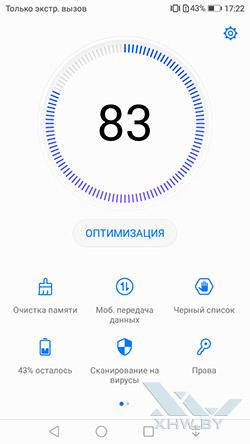 Диспетчер телефона Huawei Y7