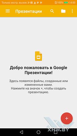 Презентации Google на Huawei Y7.