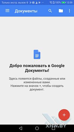 Документы Google на Huawei Y7. Рис 1