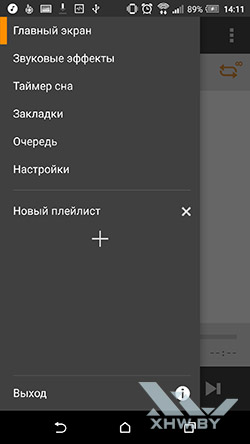 AIMP – mp3-плеер Android. Рис 1