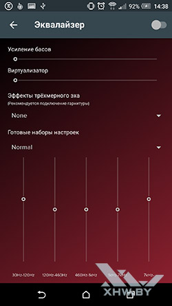 Pi Music Player – mp3-плеер Android. Рис 3