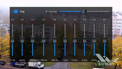 HD универсальный плеер – мультимедийный плеер Android. Рис 4