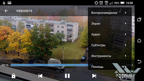 MX Player – видеоплеер Android. Рис 5