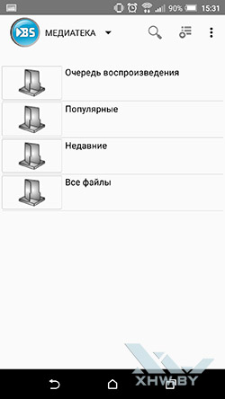 BSPlayer – видеоплеер Android. Рис 1