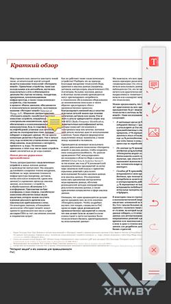 Открыть PDF на iPhone в PDF Pro 3. Рис 5