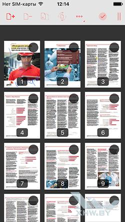 Открыть PDF на iPhone в PDF Pro 3. Рис 6