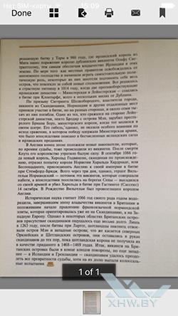 Создать PDF на iPhone в PDF Master. Рис 2