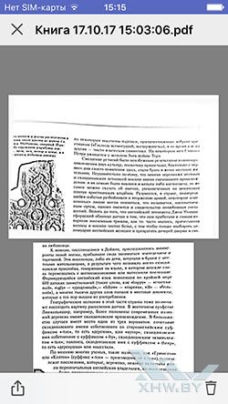 Создать PDF на iPhone в FineScanner. Рис 5