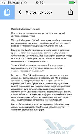 Открыть PDF на iPhone в Polaris Office. Рис 1
