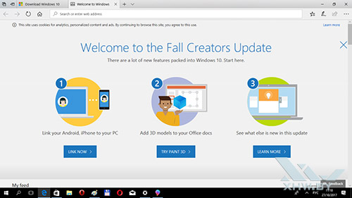 Приветствие Windows 10 Fall Creators Update