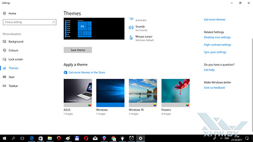 Настройки персонализации Windows 10 Fall Creators Update