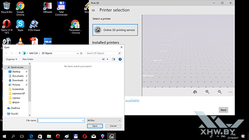 Трехмерная печать в Windows 10 Fall Creators Update